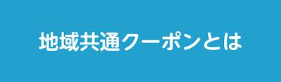 icon_coupon.jpg