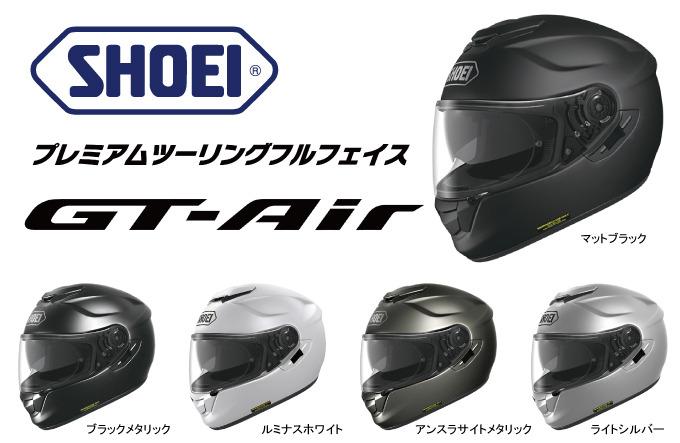 GT-Air01.jpg
