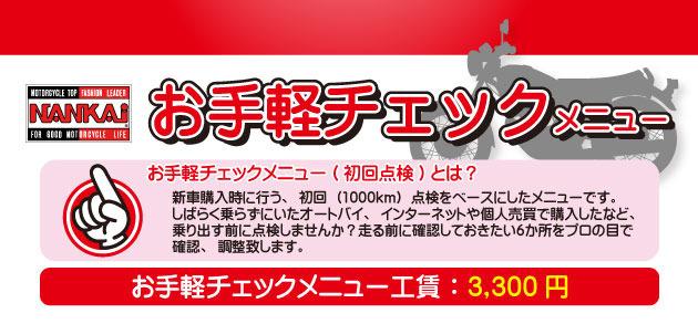 menu_shokai201910.jpg
