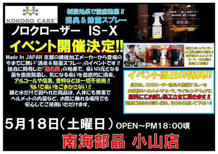 3003_2019.05.18NK_OYAMA2.jpg