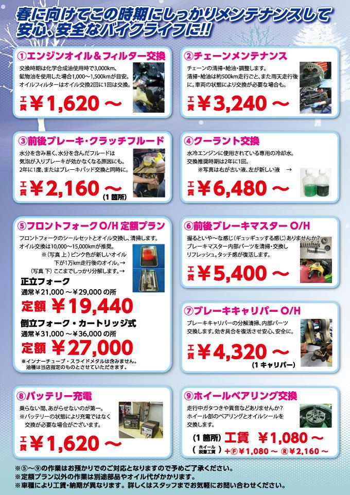 A4たて_裏_WEB_680.jpg