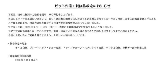 kaitei_nankai202009.jpg