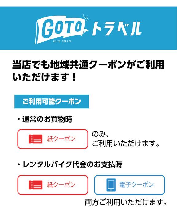 nankai_goto.jpg
