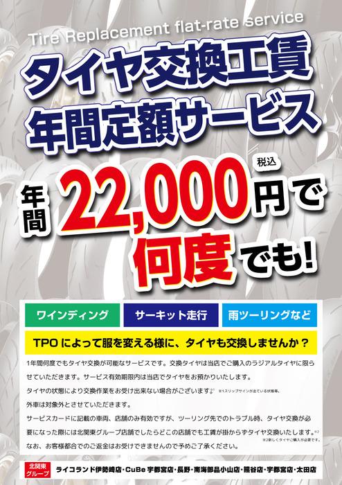 taiya_202006_1000.jpg