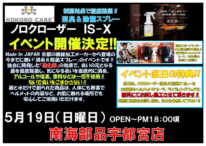 3006_2019.05.19NK_UTSUNOMIYA2.jpg