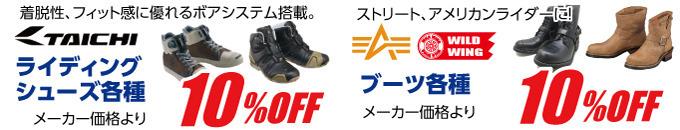NYF2019_shoes.jpg