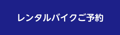 icon_rental.jpg